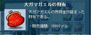 Maple111106_181306.jpg