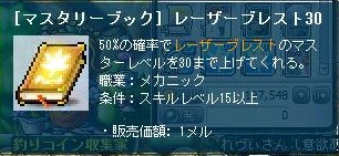 Maple111106_181427.jpg