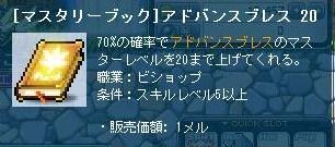 Maple111106_181749.jpg