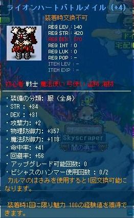 Maple111204_170346.jpg