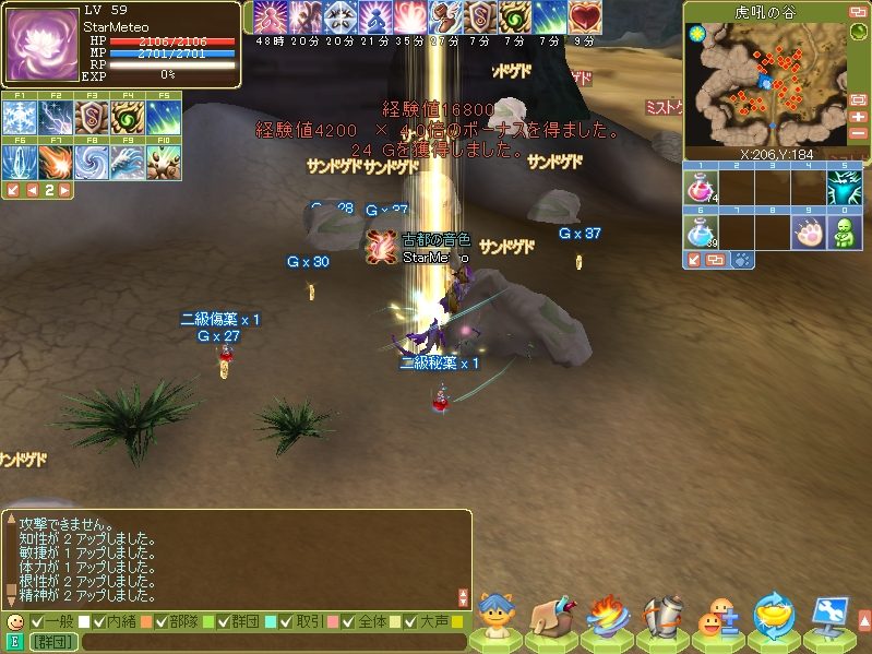 hbo_20101214094636.jpg