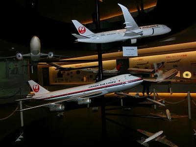 JAL工場