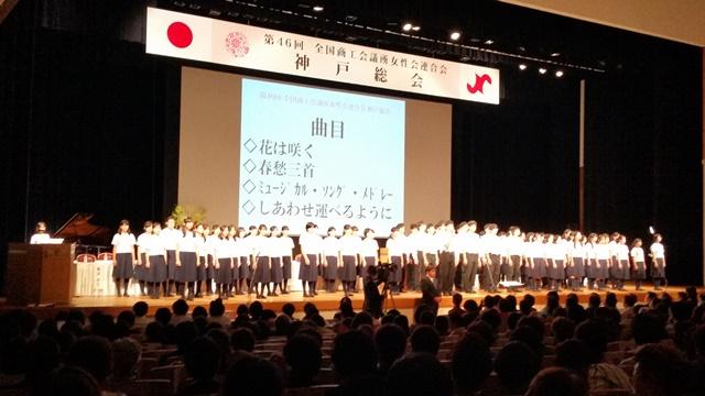神戸大会1