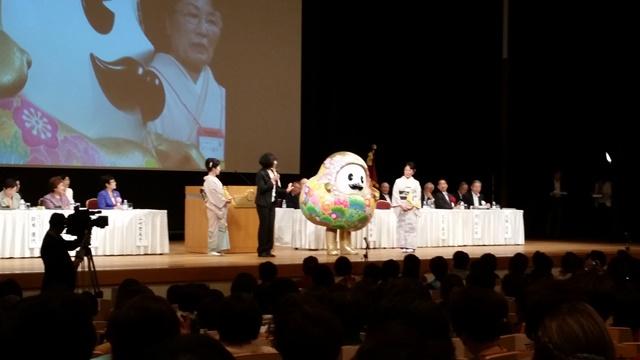 神戸大会2