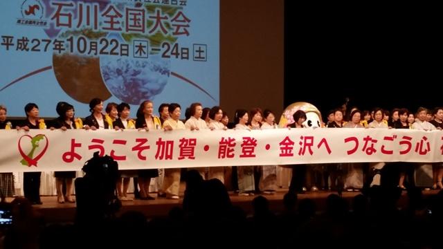 神戸大会3