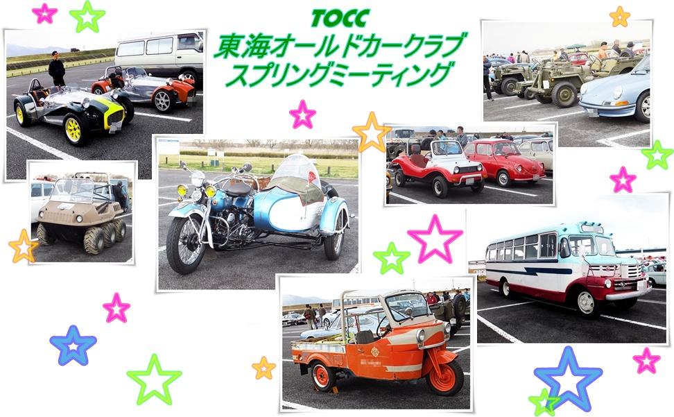 TOCC.jpg