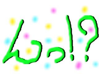 snap_nnnnnnamihei_20122612350.jpg