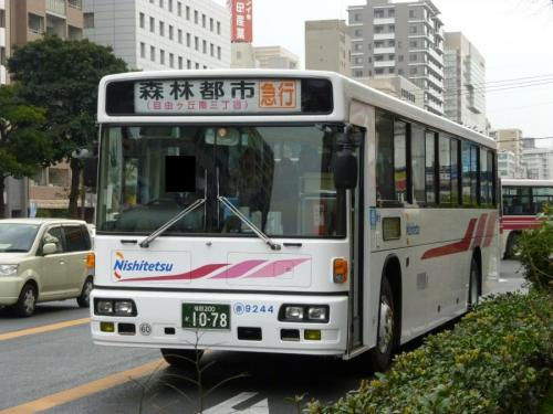 蔵本にて赤間9244
