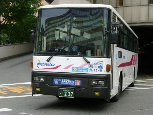 田川3245田川急行