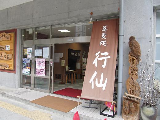 201011136.jpg