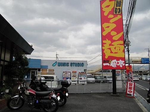 2010112803.jpg