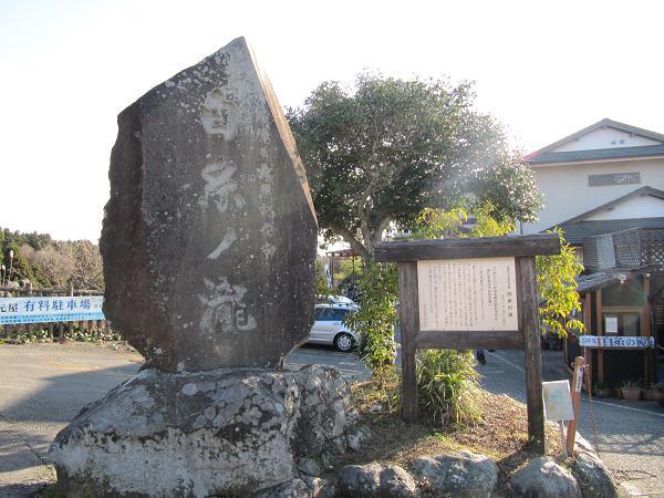 2010122508.jpg