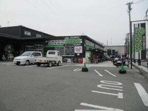 2011020504.jpg