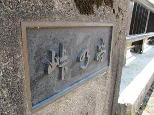 2011050816.jpg