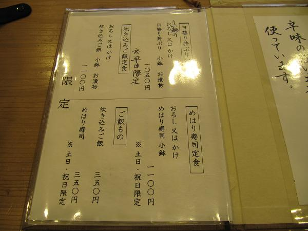2011051802.jpg