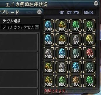 110906001