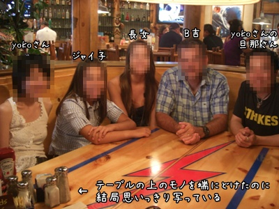 003edit_20100504064944.jpg