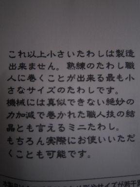 IMG_2967.jpg