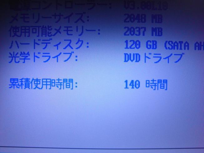 RIMG0039.jpg