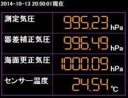 monitor201410132050.png