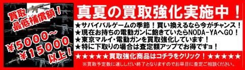 kaitorikyoukatop.jpg