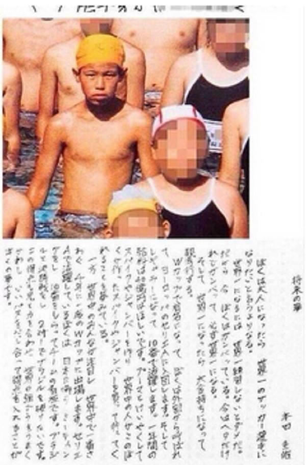 Honda-as-kid.jpg