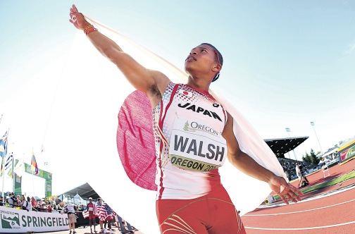 Julian-Walsh-celebrates.jpg