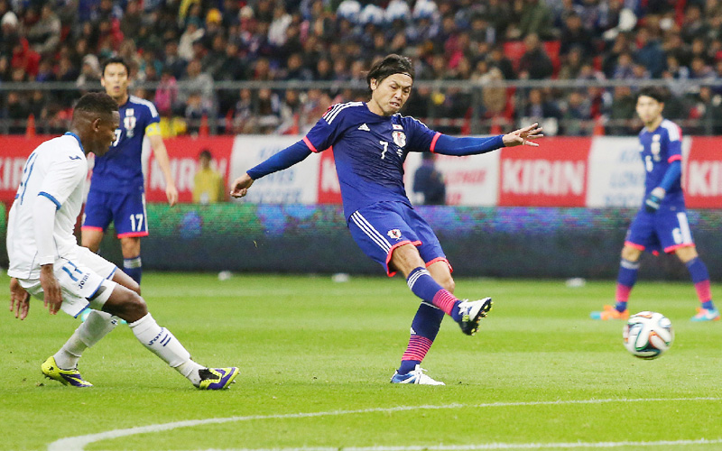 endo_Honduras_goal.jpg