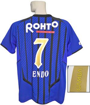 endo_gambaosaka_uniform.jpg