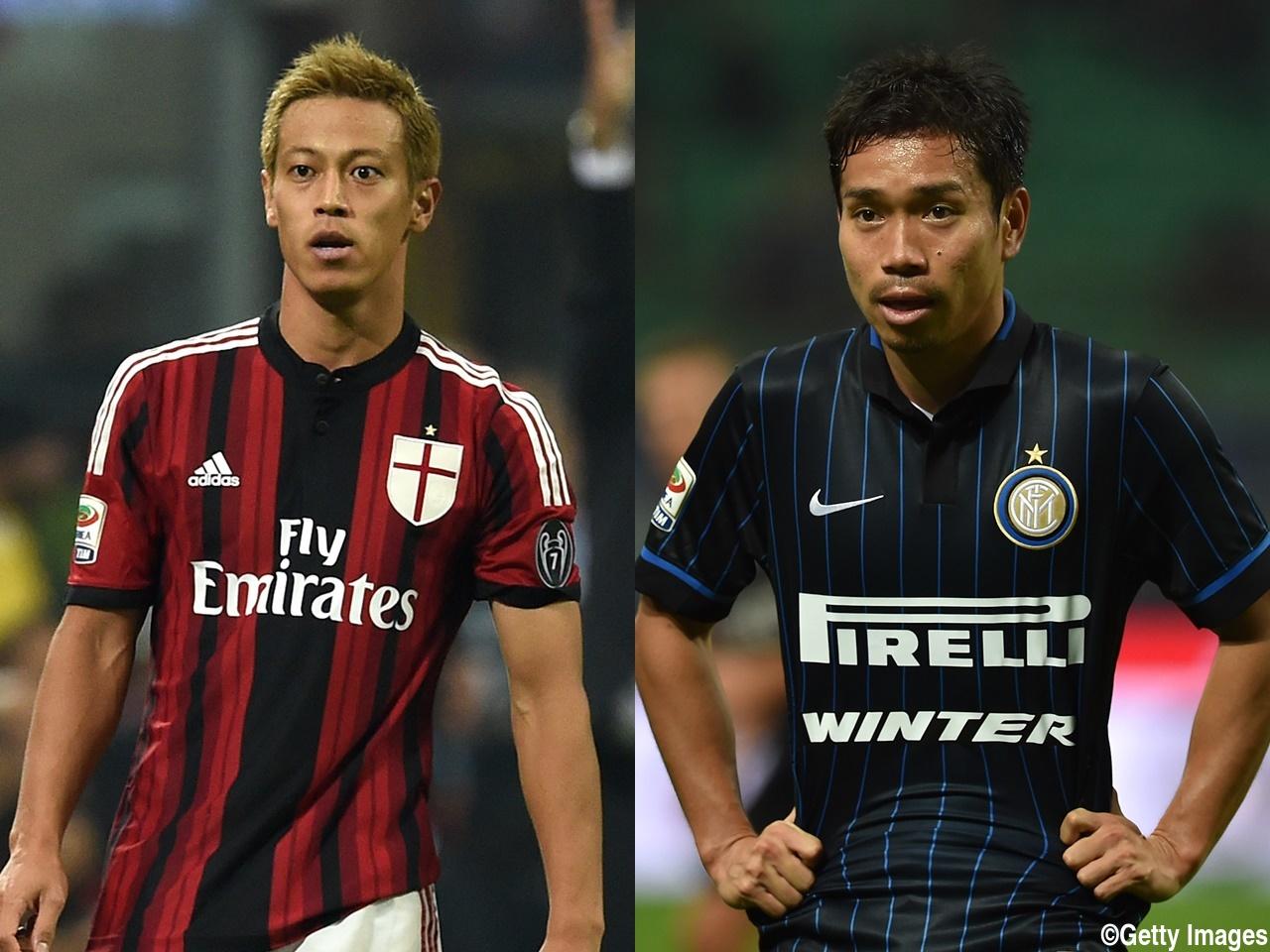 honda_nagatomo_milan_derby.jpg