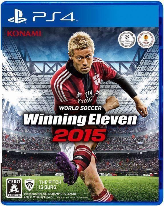 winning_eleven_honda.jpg