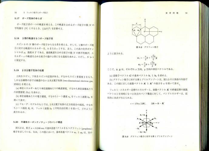 54-55_R.jpg