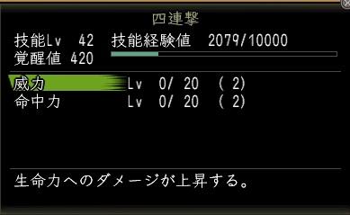 刀鍛冶-4連