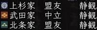 不動_進言拡大