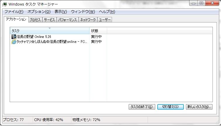 20120103-02.jpg