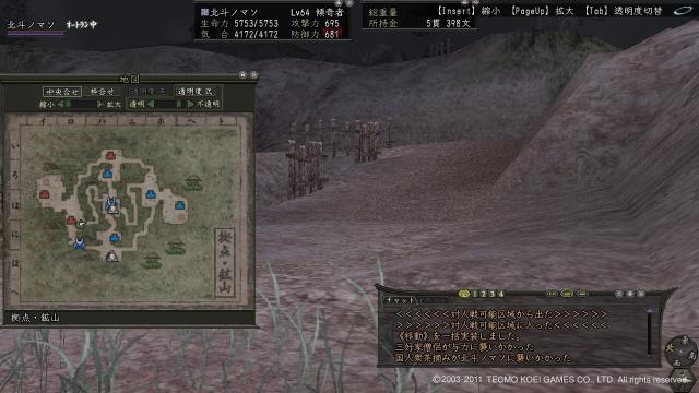 Nol11041105_convert_20110411100727.jpg