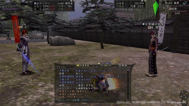 Nol11071801_convert_20110727123655.jpg