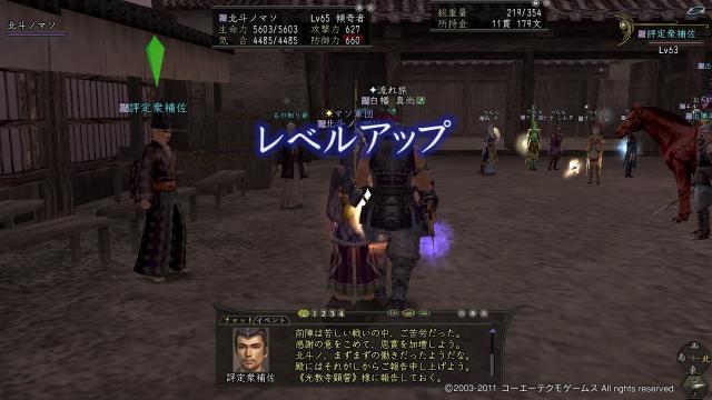 Nol11081801_convert_20110822004156.jpg