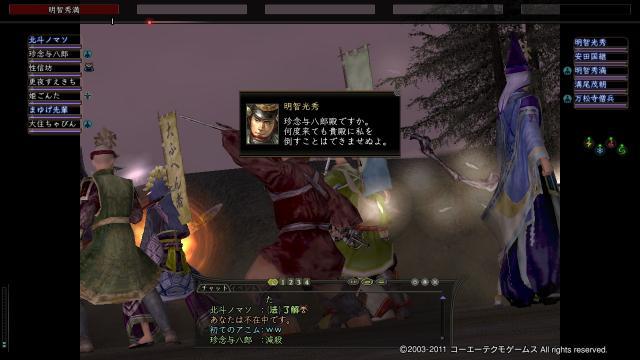 Nol11082104_convert_20110822004225.jpg