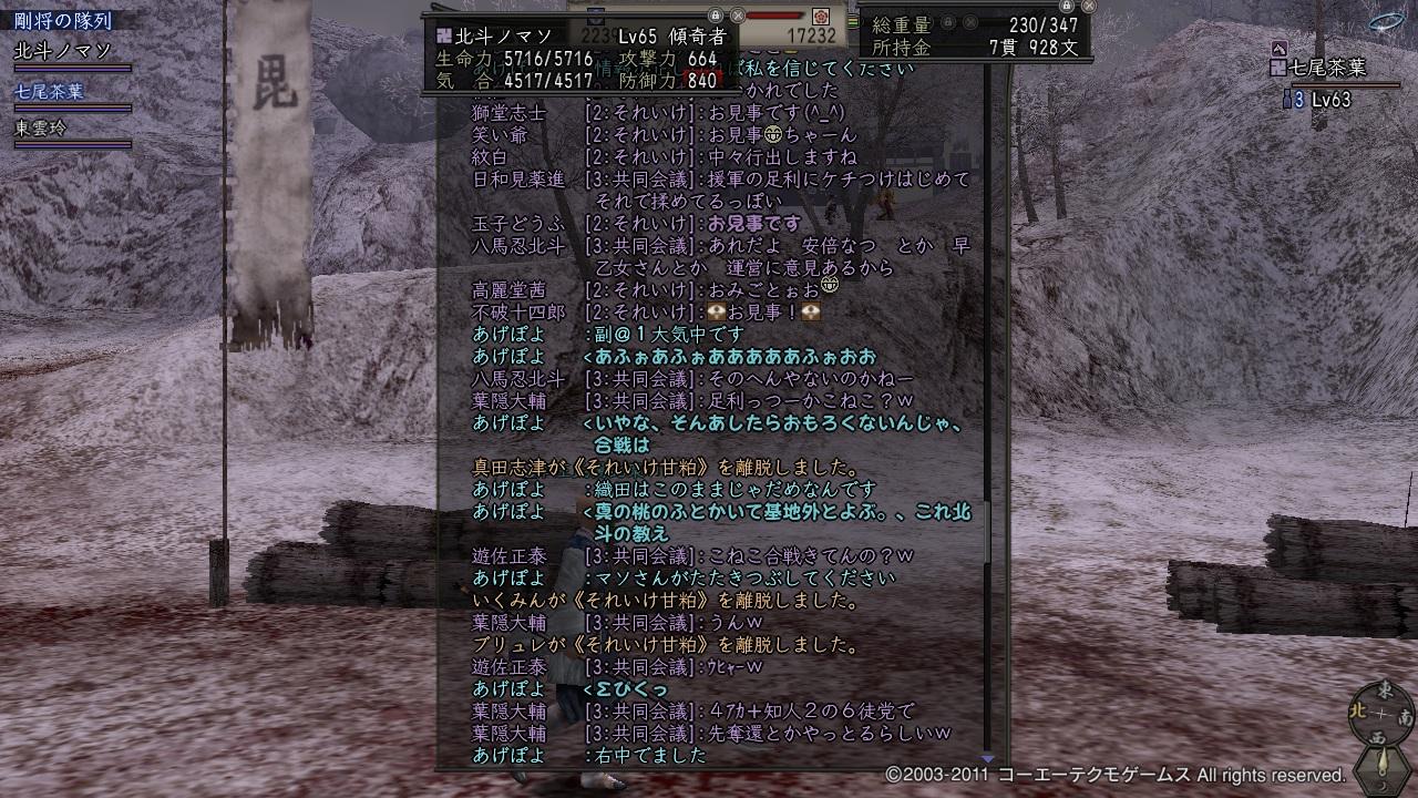 Nol11092602.jpg