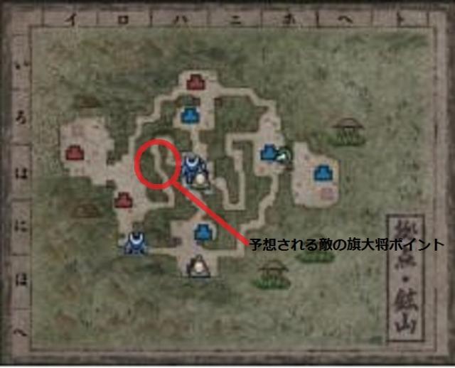 map_20110411_convert_20110411102817.jpg
