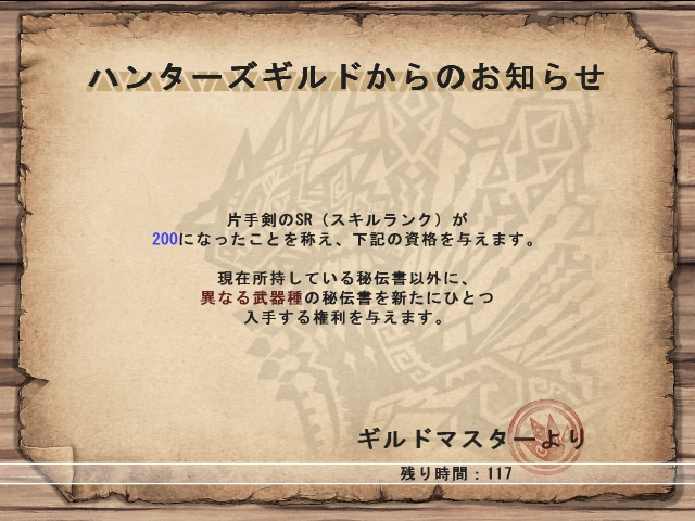 mhf_20111125_102920_703.jpg