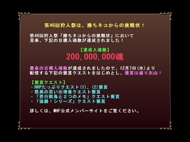 mhf_20111209_220226_873.jpg