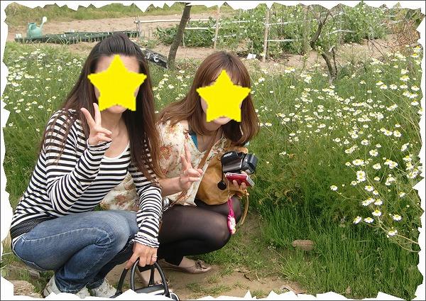 2010050412.jpg