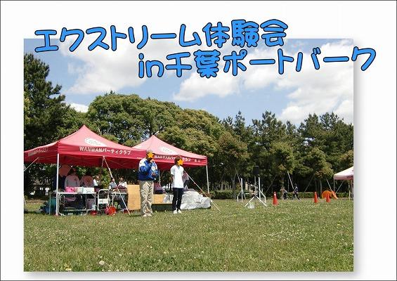 2010051501A.jpg