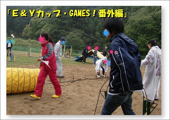2010052301.jpg