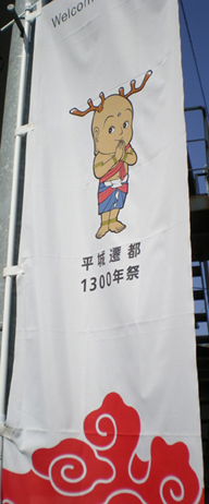 20100327_01.jpg