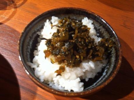 みつ星製麺所高菜ご飯
