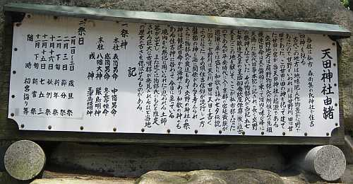 20100809amatayurai.jpg