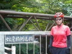 蛇骨橋側道橋